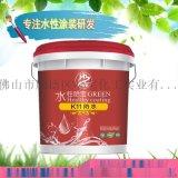 水性哈迪K11通用型防水塗料健康環保漆廠家直銷