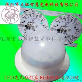 厂家批发优质新款底壳灯盘18珠LED装饰灯家具灯芯发光家居配件