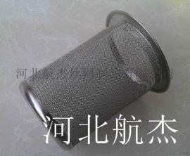 316L不锈钢过滤网筒,过滤网
