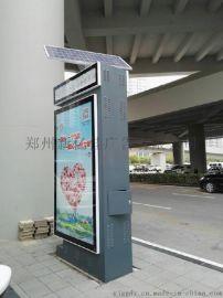 太阳能灯箱,户外广告灯箱制作,河南亿佳灯箱定制