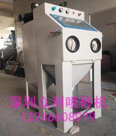 晋城小型手动喷砂机 供应商