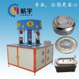 旋转式六工位钎焊机 航宇高频钎焊机