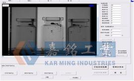 嘉铭工业供应 西林瓶视觉检测设备 西林瓶瑕疵检测系统 西林瓶缺陷检测设备