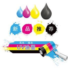 UV哑光油墨 BOPP OPP PET用耐磨高附着不变黄 UV6600F  厂家供应