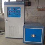 超音频感应加热机160KW 高频淬火设备 热处理设备