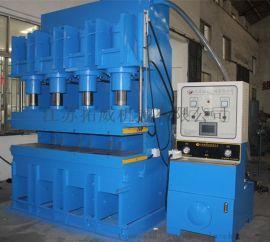 拓威供应200T鄂式橡胶 化机 热压机
