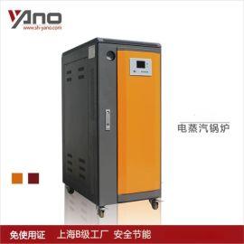 厂家直供72KW四档可调全自动免办使用证电蒸汽发生器 蒸汽锅炉