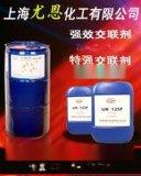 SAC-100水性塗料交聯劑,   交聯劑