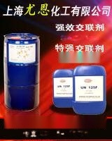 SAC-100水性涂料交联剂,氮丙啶交联剂