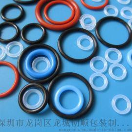 厂家供应U型密封圈 橡胶密封圈 硅胶圈 橡胶垫圈 硅橡胶制品