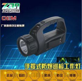 厂家直销IW5121手提式防爆巡检工作灯