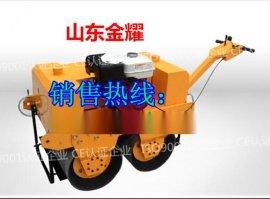 厂家现货直发郑州小型双钢轮振动压路机 手扶式柴油压路机 小型压路机 小型压道机