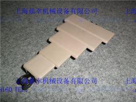 塑料平顶直行链板 843-K118,843-K138,843-K144