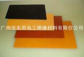 广东桔黄色电木板厂家批发