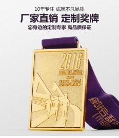 马拉松运动会金属奖牌,金属合金奖牌制作