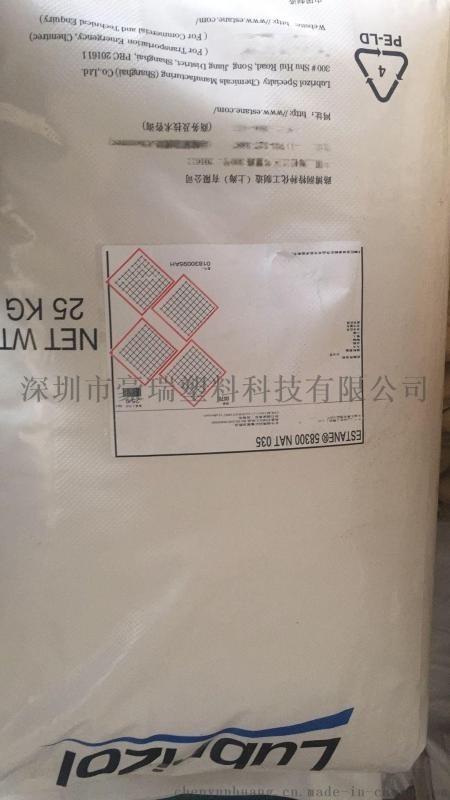 聚醚型TPU 消防水带专用TPU 路博润TPU 58219