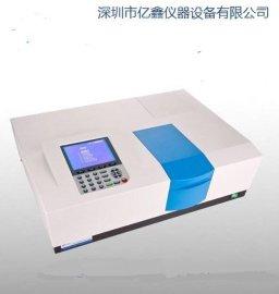 双光束自动扫描紫外分光光度计