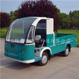 8桶垃圾清运电瓶车,城市环卫垃圾车采购,景区电动环卫车供应