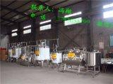酸奶生產線_酸奶發酵設備_小型酸奶生產線廠家