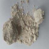 供應 高白高嶺土 白泥原礦 白度85 日用陶瓷 塗料