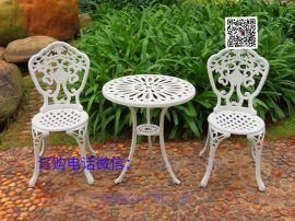 铸铝桌椅三件套会所阳台铸造桌椅别墅庭院酒店家具