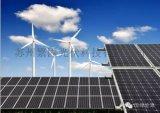 太阳能组件回收   高价回收库存组件回收