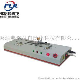 微机测控SMT载带剥离试验机,编带剥离强度试验机