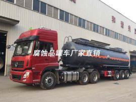 烧碱罐式运输半挂车,氢氧化钠钢衬塑罐式运输车