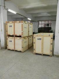 深圳医疗精密设备包装木箱