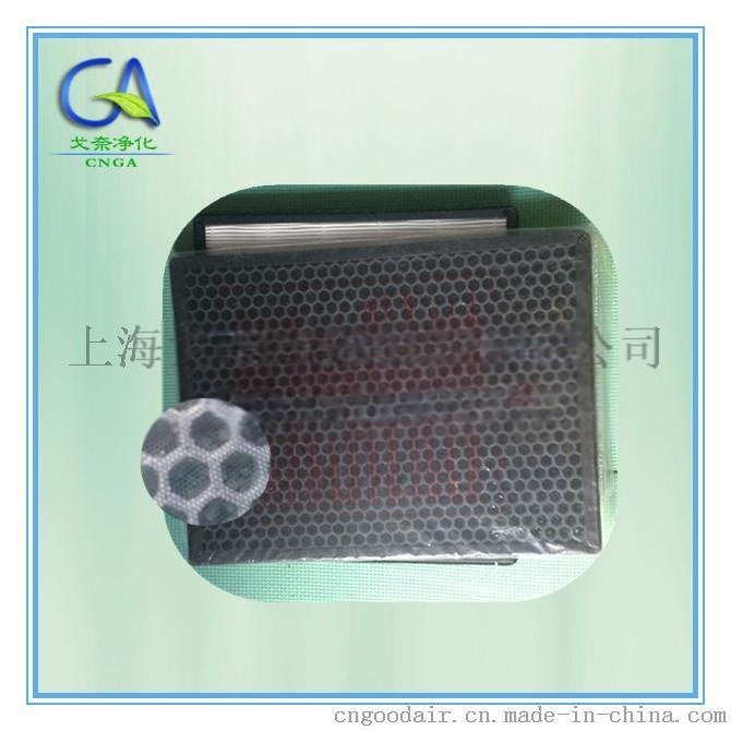 活性碳滤网 空气净化器专用滤网 PM2.5