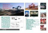 武汉斗轮式堆取料机定位系统 gps精确位置检测系统厂家