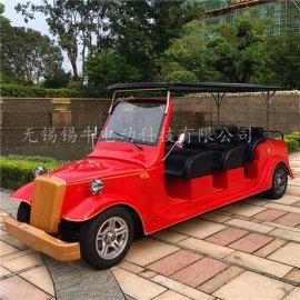 成都綿陽景區8座古典電動觀光老爺車售價,報價,廠家