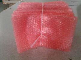 功能气泡袋 PE防静电气泡袋 防震防静电气泡袋生产厂家免费定制