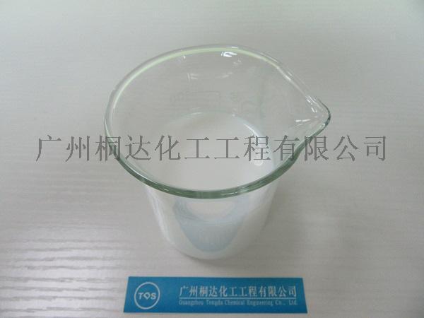 SSZ-174 水性羥基丙烯酸樹脂分散體、水性樹脂乳液。低粘度、高光澤、高硬度、較高的極限膜厚。適用於雙組份聚氨酯面漆、雙組份聚氨酯自乾漆及氨基烤漆等。