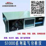 sinzenS1000热磁式氧分析仪