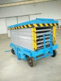 移動式液壓升降平臺操作簡便高效率高空作業