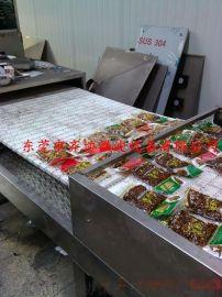 食品杀菌机 微波袋装食品杀菌设备