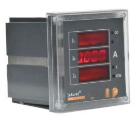 安科瑞可编程电力仪表PZ96-AI3三相电流表
