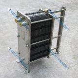 直銷BR-0.2-10板式換熱器廠家牛奶飲料換熱器價格優惠