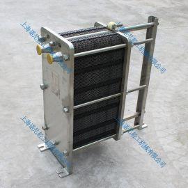 直销BR-0.2-10板式换热器厂家牛奶饮料换热器价格优惠