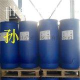 齊魯石化苯乙烯99.9%南京總代,庫房現貨供應