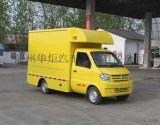 东风小型售货车厂家直销图片电话