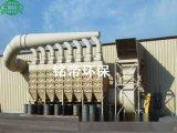 濾筒除塵器 工業除塵設備除塵器生產廠家