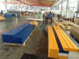 塞拉尼斯原材料专用性能稳定_质量保证 超高分子量聚乙烯板  实力生产工厂