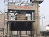 宁夏级配砂粒拌和机,水温拌合站改造,升级,维修
