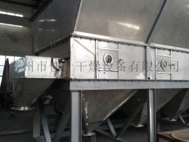 XF-板蓝根颗粒沸腾干燥机