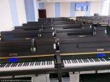 電鋼琴教室管理控制系統 北京星銳恆通