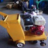 汽油马路切割机 13马力路面切割机 厂家现货直销价格低