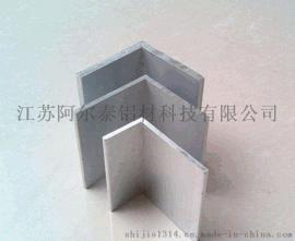 供应6063角铝 挤压角铝 角铝现货 特殊规格可开模定制