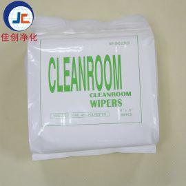 无尘纸生产厂商批发0606无尘纸工业擦拭纸